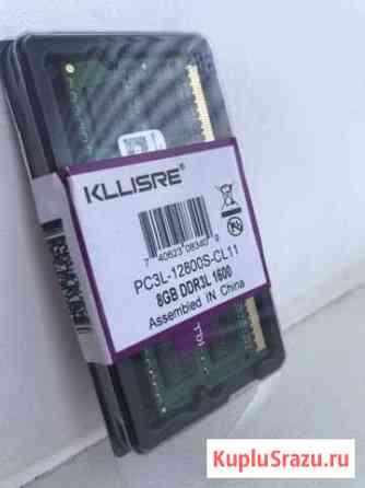 Новая оперативная память DDR3 8Gb Хабаровск
