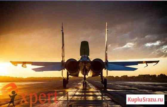 Разнорабочие в Аэропорт (с проживанием/питанием) Волгоград