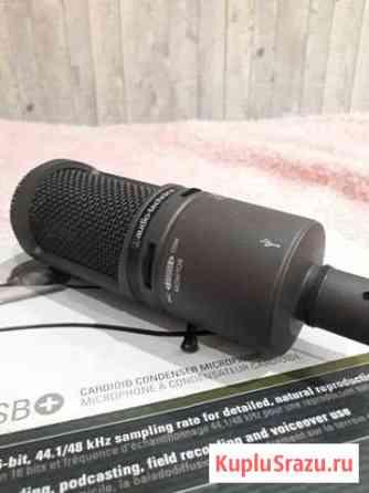 Микрофон студийный audio technica at2020 usb plus Оренбург