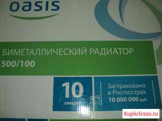 Радиаторы биметаллические Черкесск
