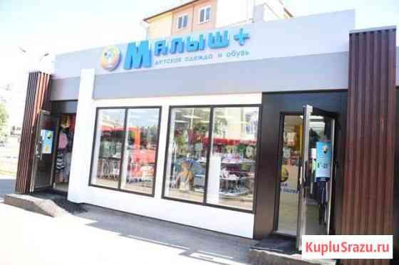 Инвестиции в сеть Магазинов детской одежды Казань