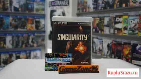 Диск Singularity (PS3) Русс. б. у Екатеринбург
