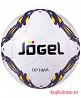 Мяч футзальный jogel JF-410 Optima №4