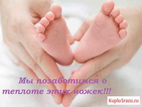 Продавец-консультант детской обуви Екатеринбург