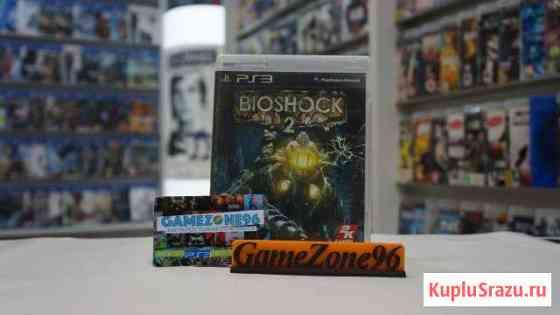 Продам, поменяю диск Bioshock 2 (PS3) Екатеринбург