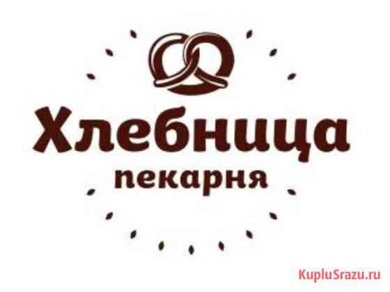 Пекарь Рязань