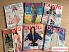 Журналы Бурда 2015 года