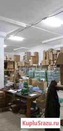 Продам действующую оптовую организацию Челябинск