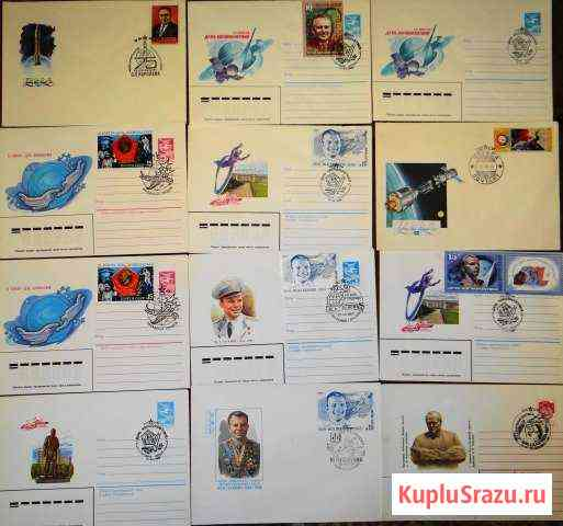 Конверты с марками со спецгашением (космос) 21 шт Жуковский