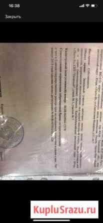 Дача 70 кв.м. на участке 6.68 га Пыть-Ях