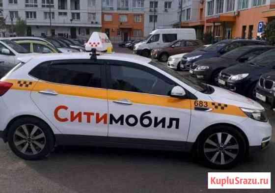 Водитель такси ситимобил Пермь Пермь