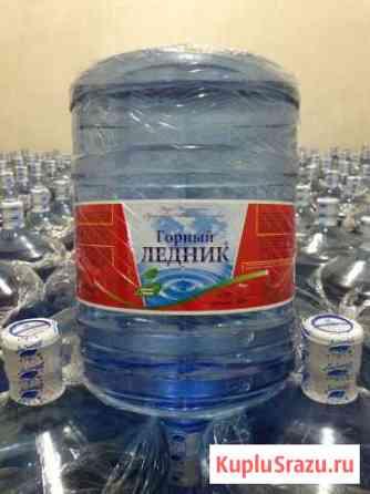 Вода 19 литров, Горный ледник Ставрополь