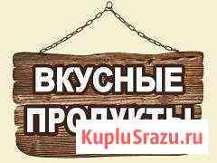Продавец продуктов Барнаул