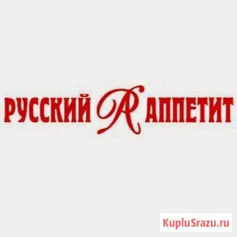 Продавец в г. Острогожск, п. Солдатское Острогожск