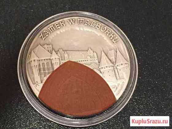 Польша 20 злотых 2002 серебро замок мальборк UNC Фряново