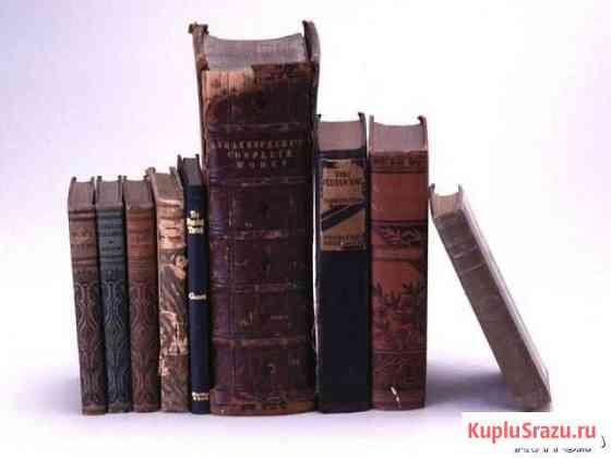 Много книг разных жанров Свердлова