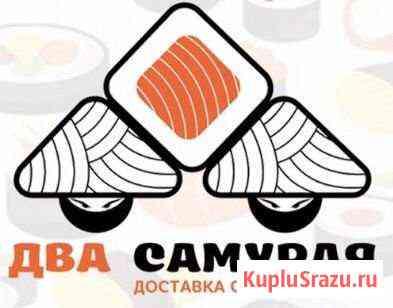 Доставка японской кухни Два Самурая Хабаровск