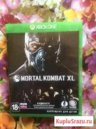 Xbox One Долгопрудный