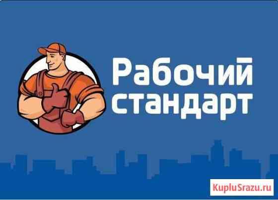 Грузчики,разнорабочие,перевозки-переезды, демонтаж Владимир