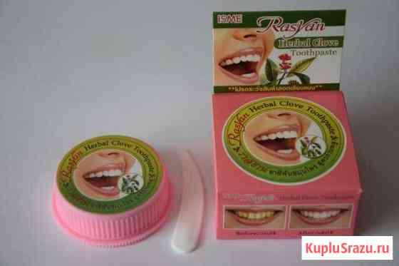 Зубная паста из Тайланда - отличный подарок Барнаул