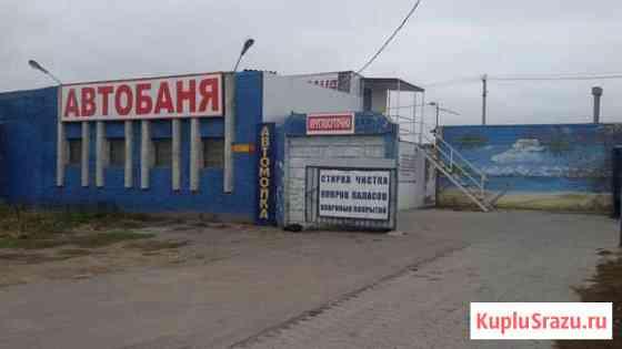 Земельный участок + Автомойка Волгодонск