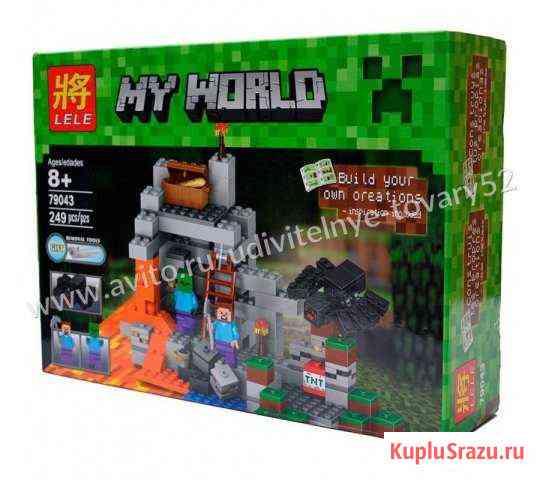 Лего Майнкрафт 79043 Стив и Паук 249 дет Саратов