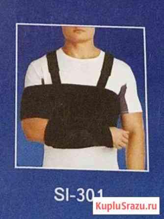 Бандаж на плечевой сустав Orlett SI-301 Канаш
