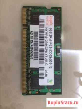 DDR-2 для ноутбука 1GB Томск