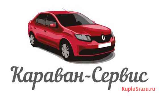 Водитель на авто фирмы Партнер Яндекс Такси Сыктывкар