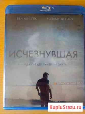 Blu Ray с фильмами Екатеринбург