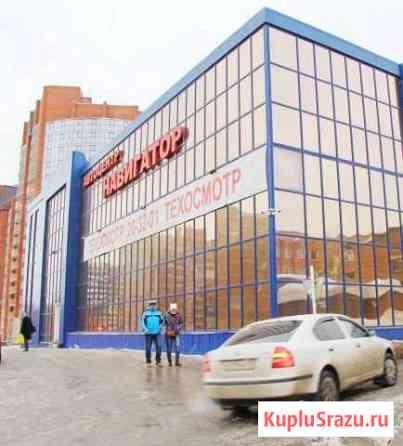 Помещение свободного назначения, 455 кв.м. Томск