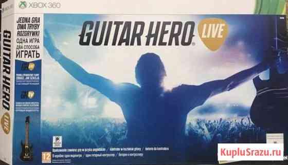 Guitar hero live xbox360 Стрежевой