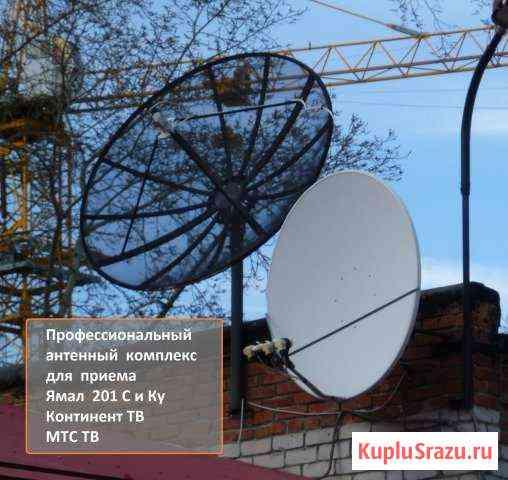 Установка и ремонт всех видов антенн Томск