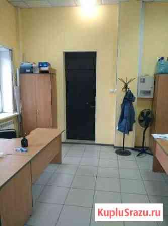 Офисное помещение Улан-Удэ