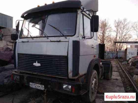 Маз Тягач Вологда