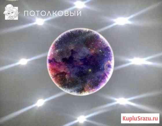 Натяжной потолок Вологда