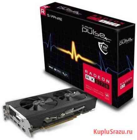 Видеокарта Sapphire Radeon RX 570 Pulse 4.0 GB Чита