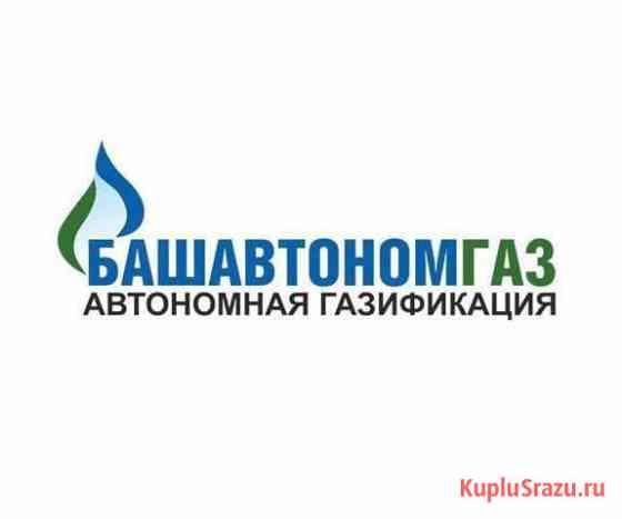 Менеджер по работе с клиентами Новокузнецк