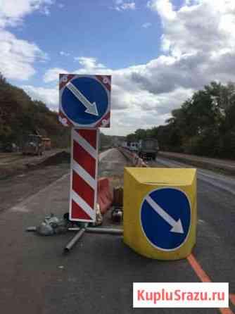Дорожный рабочий Липецк