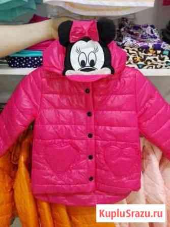 Куртка для девочки на 4 года Новая Курган