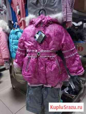 Зимние комплекты для девочек (новые) Улан-Удэ