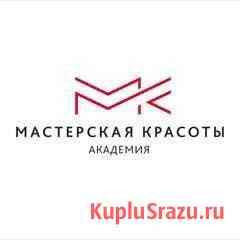Администратор в учебный центр Севастополь