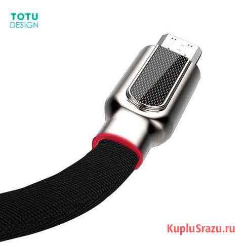 Кабель для iPhone Totu Design Zinc Alloy Красный Новосибирск
