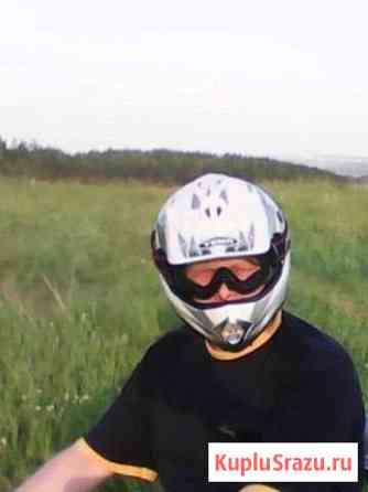 Кроссовый шлем Ульяновск
