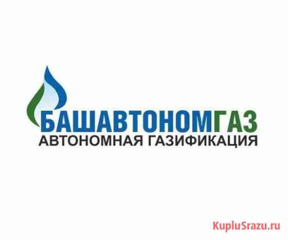 Торговый Агент Новокузнецк