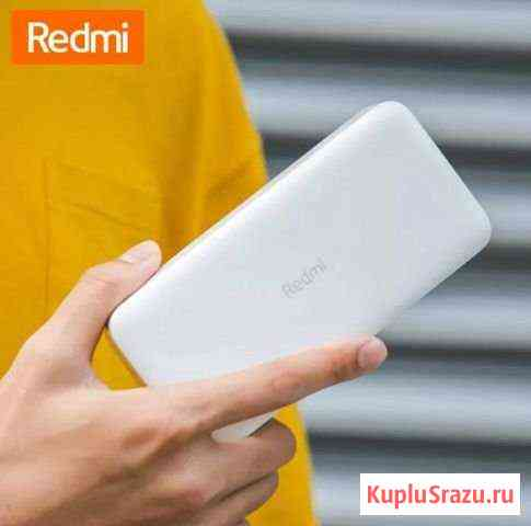 Xiaomi Redmi Power Bank 20000 mAh Санкт-Петербург