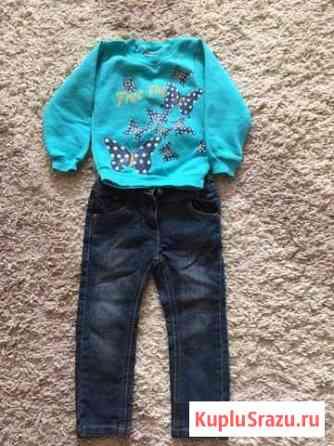 Джинсы и свитерок для девочки на рост 92-98 Улан-Удэ
