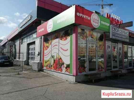 Фрукты овощи Саратов