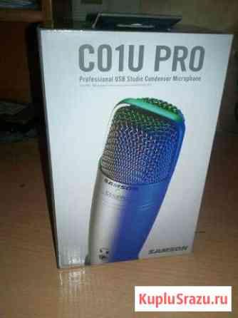 Samson C01U PRO Студийный конденсаторный микрофон Хабаровск