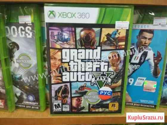 Grand Theft Auto 5 (GTA 5) xbox 360 Екатеринбург